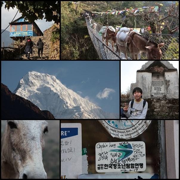 nepal_04.jpg