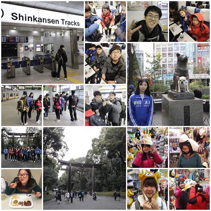 japan_05.jpg