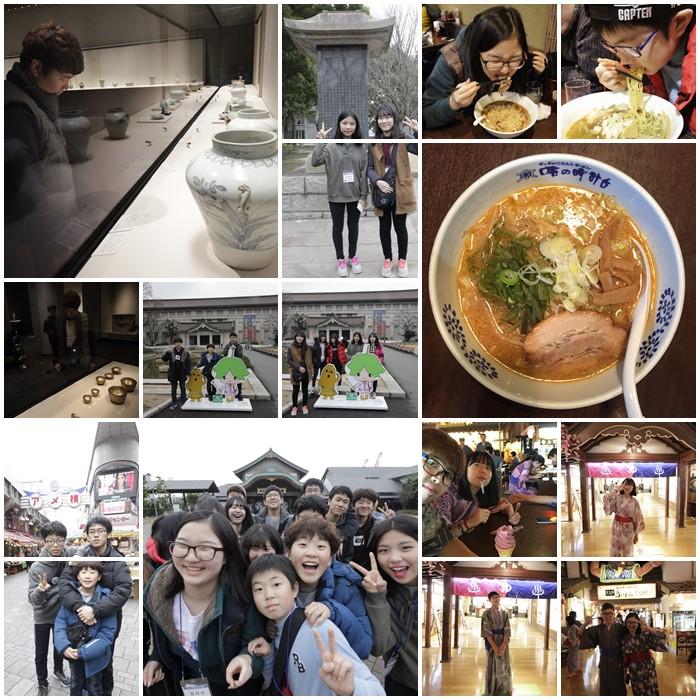 japan_07.jpg