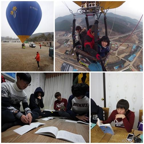 balloon_04.jpg
