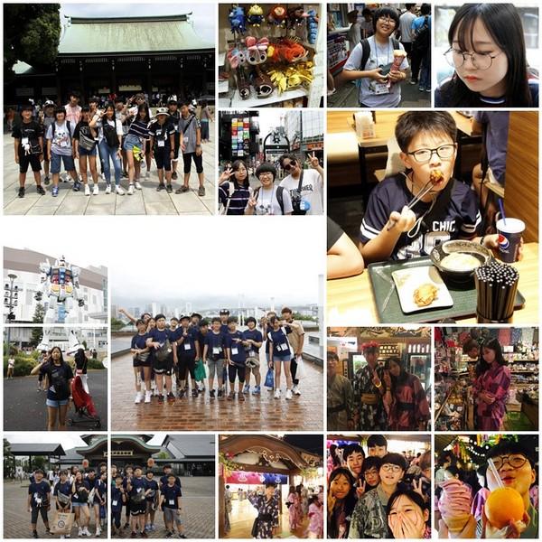japan_0812.jpg