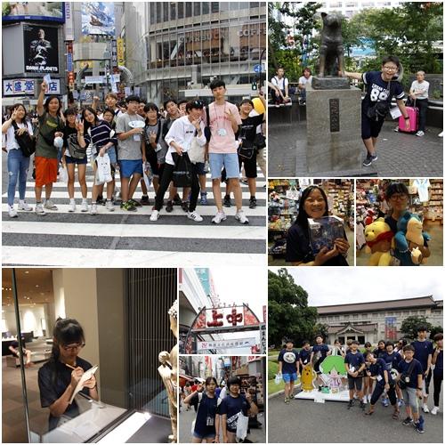 japan_0813.jpg