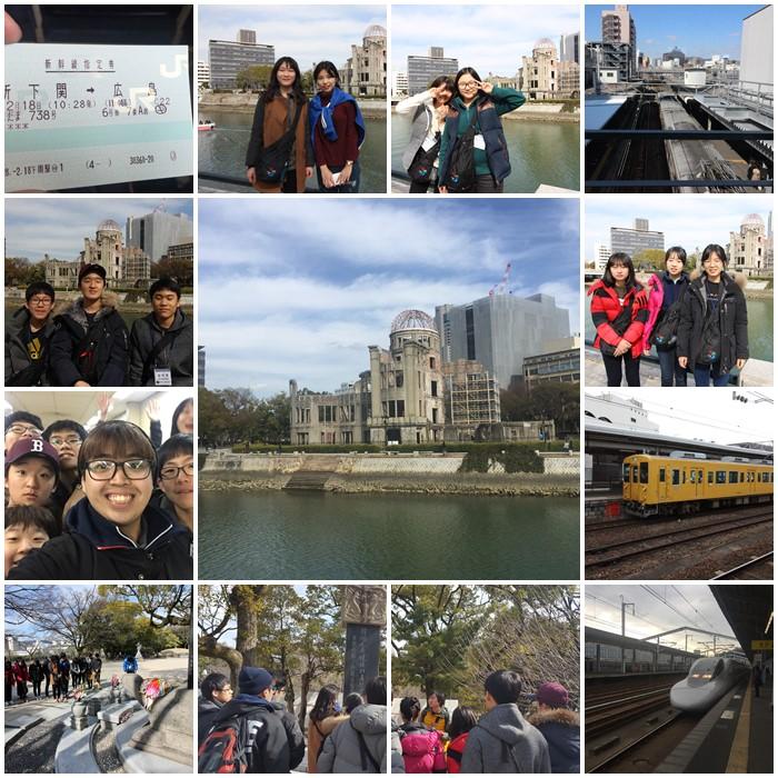 japan_0815.jpg