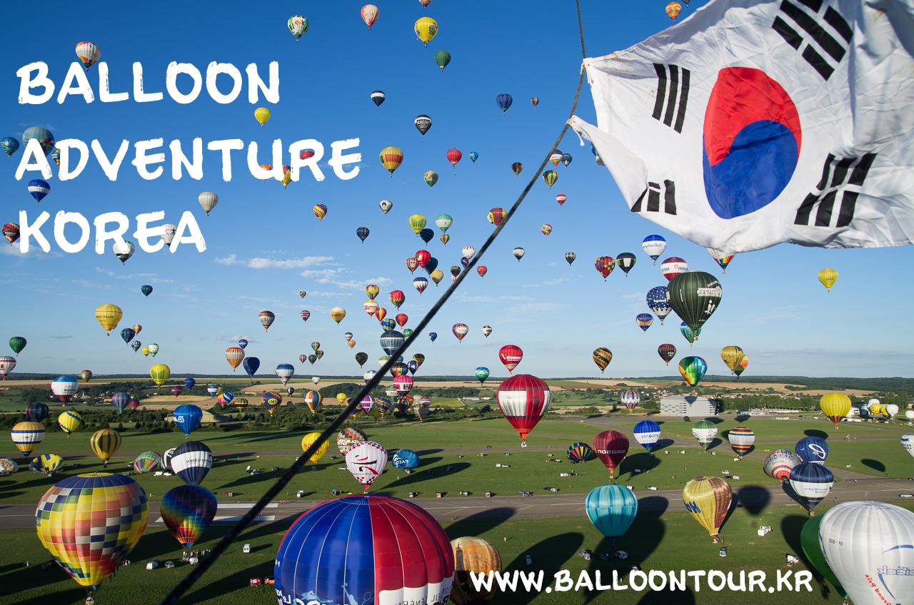 BALLOON AD KOREA.jpg