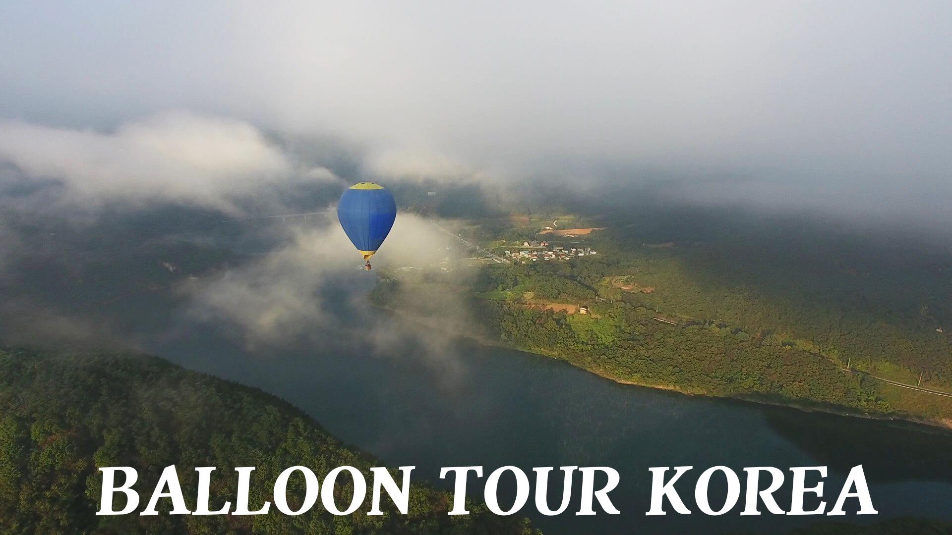 balloon tour korea.jpg