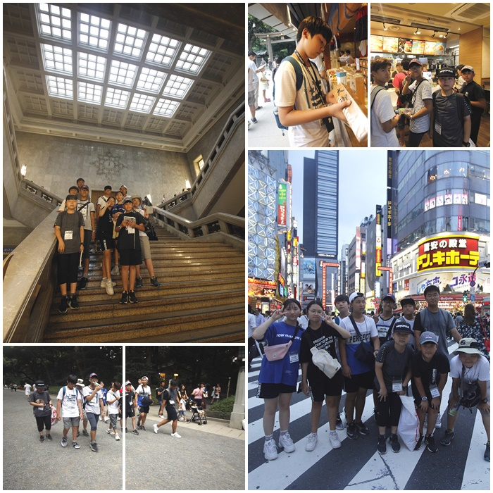 06 도쿄.jpg