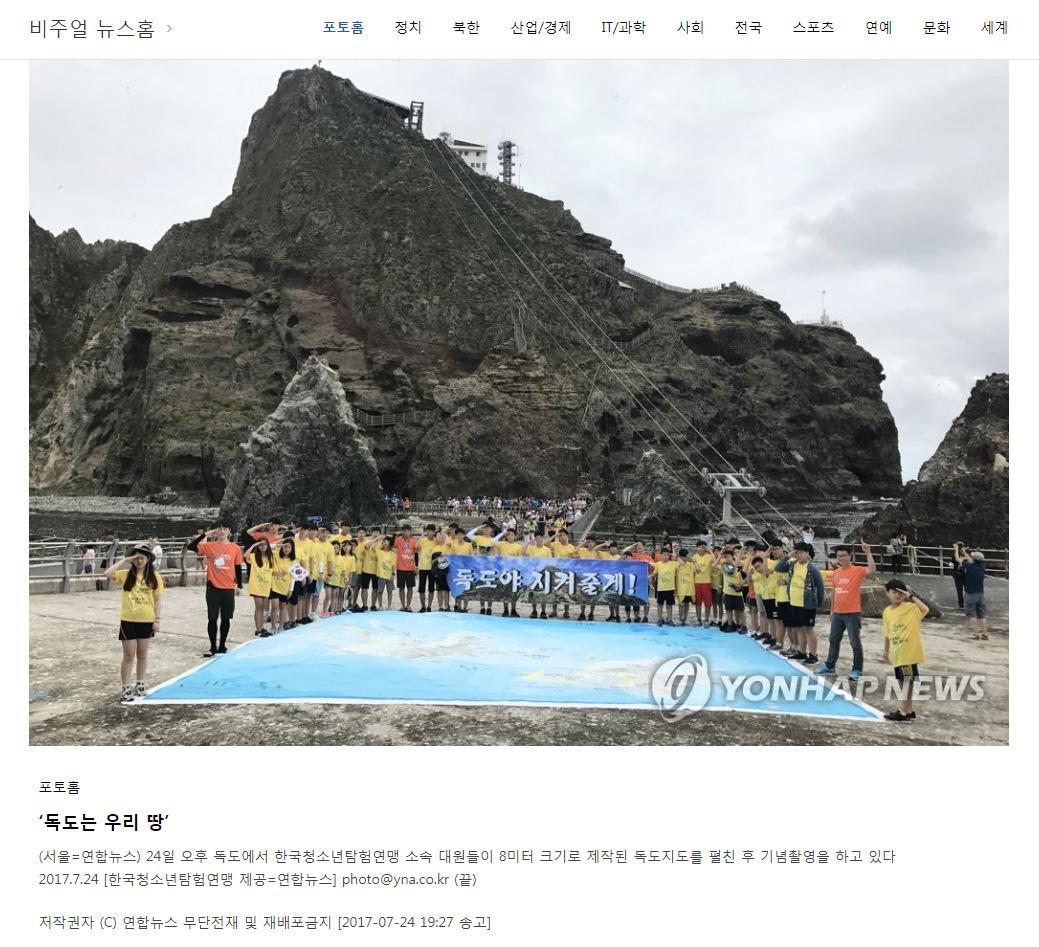 Yonhap news.jpg